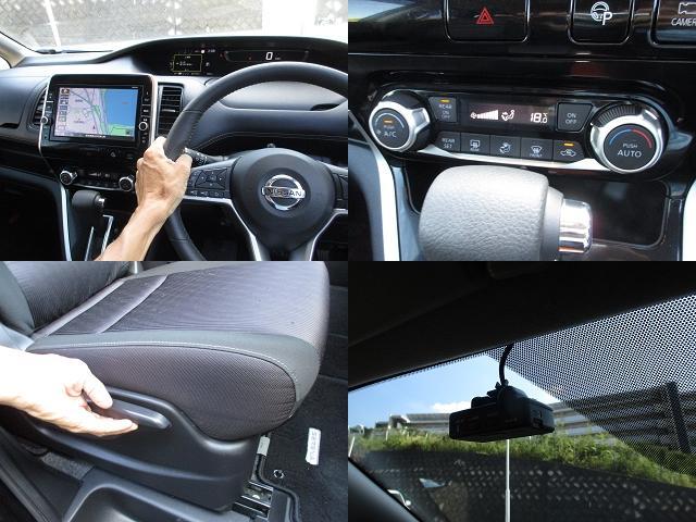 HスタV-SLCII W電動ドア ナビT Bluetooth(4枚目)