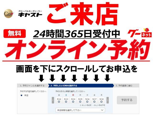 F 電動ドア ナビTV Btooth 禁煙 Bカメラ HID(2枚目)