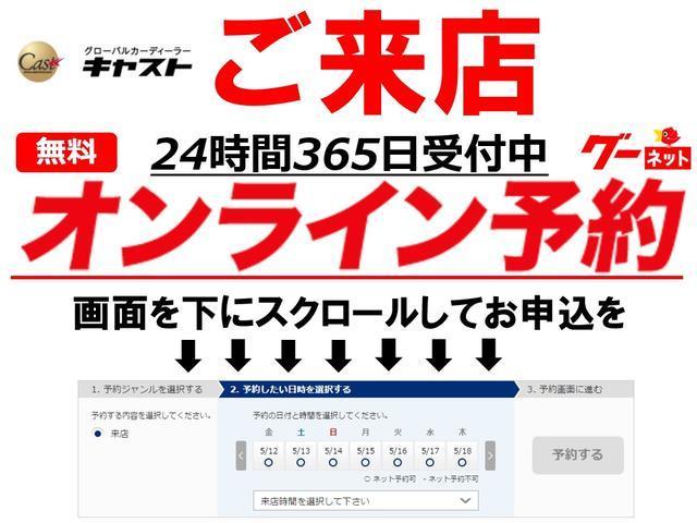 G・Lホンダセンシング 電動ドア ナビTV 禁煙車 LED(3枚目)