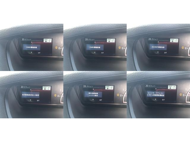 G・Lホンダセンシング 電動ドア ナビTV 禁煙車 LED(5枚目)