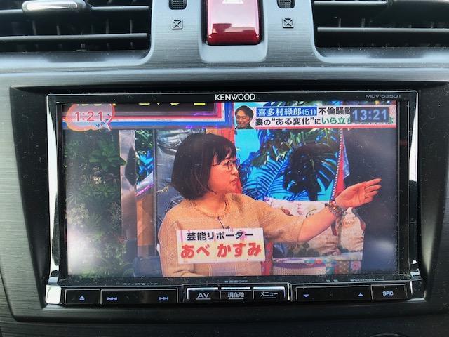 2.0i-L アイサイト 4WD ナビTV Bカメラ HID(4枚目)