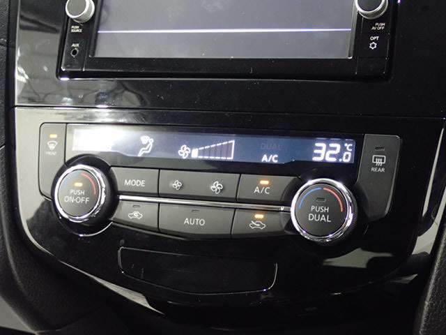 「日産」「エクストレイル」「SUV・クロカン」「愛知県」の中古車17