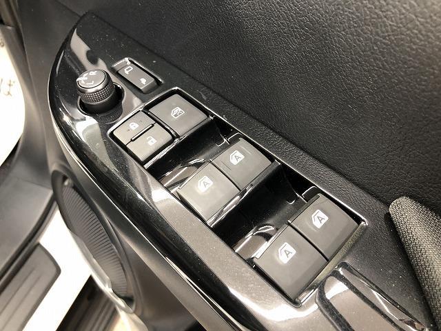 Z 登録済未使用車 トヨタセーフティセンス プリクラッシュセーフティーシステム 4WD レーダークルーズコントロール Pスタート スマートキー 純正AW ディーゼルターボ パールホワイト(33枚目)