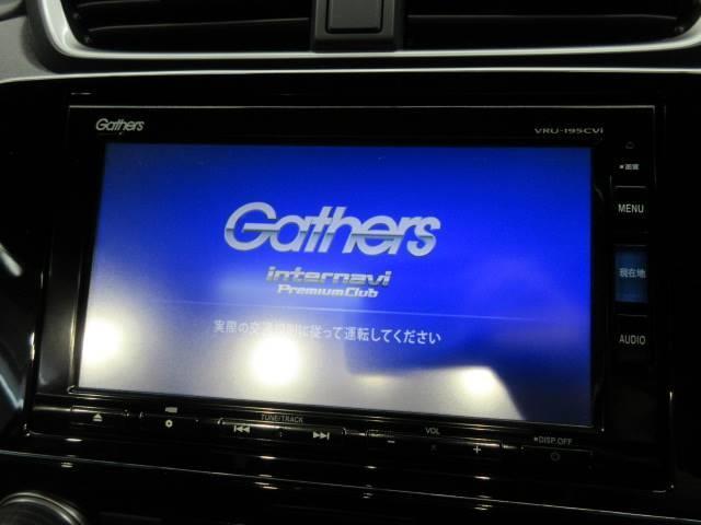 EX・マスターピース 純正SDナビ フルセグTV バックカメラ ホンダセンシング レザーシート シートヒーター サンルーフ 4WD ETC レーダークルーズコントロール スマートキー Pスタート LEDヘッドライト(3枚目)