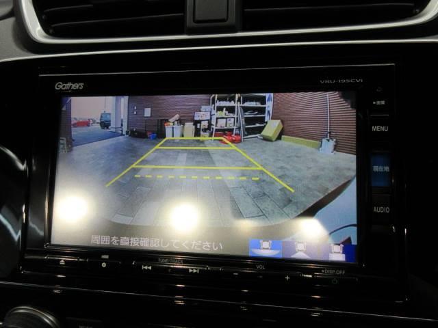 EX・マスターピース 純正SDナビ フルセグTV バックカメラ ホンダセンシング レザーシート シートヒーター サンルーフ 4WD ETC レーダークルーズコントロール スマートキー Pスタート LEDヘッドライト(8枚目)