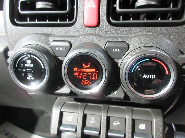 XL 8型SDナビ フルセグTV 衝突軽減 レイズ16インチAW ETC車載器 シートヒーター 車線逸脱警報 スマートキー 5速MT オープンカントリータイヤ オートヘッドライト(36枚目)