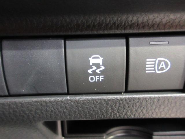 S 8型ディスプレイオーディオ バックカメラ レーダークルコン 衝突軽減レーンアシスト セーフティセンス  LEDヘッドライト スマートキー(29枚目)