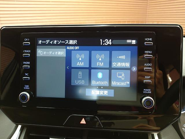 S 8型ディスプレイオーディオ バックカメラ レーダークルコン 衝突軽減 レーンアシスト セーフティセンス  LEDヘッドライト スマートキー(25枚目)