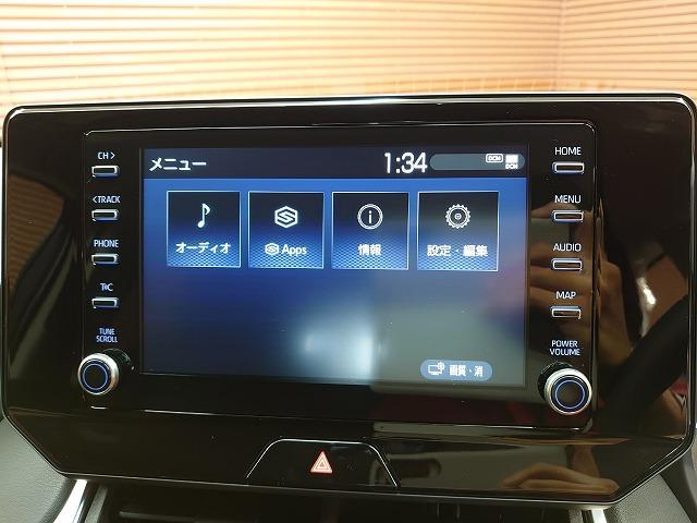 S 8型ディスプレイオーディオ バックカメラ レーダークルコン 衝突軽減 レーンアシスト セーフティセンス  LEDヘッドライト スマートキー(40枚目)