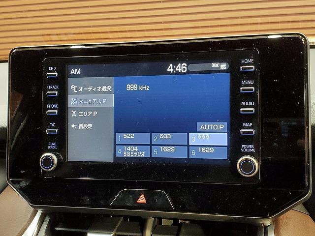 G 新車 8型ディスプレイオーディオ Bカメラ パワーシート レーダークルコン 衝突軽減 レーンアシスト LEDヘッド セーフティS パワーバックドア スマートキー(24枚目)