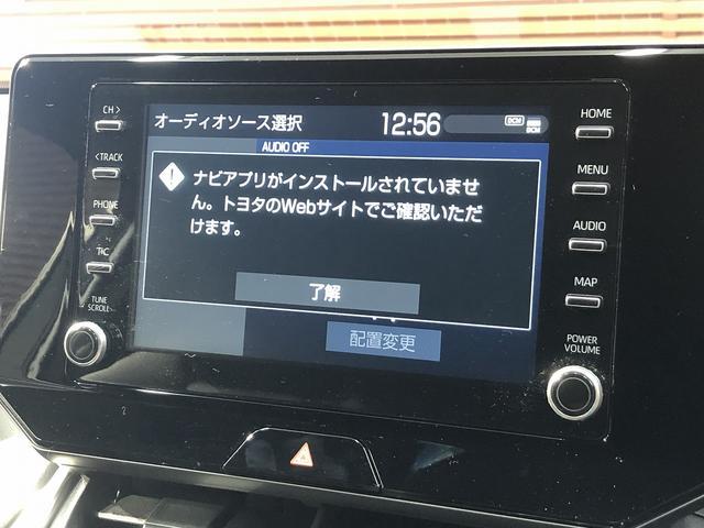 G 新車 8型ディスプレイオーディオ Bカメラ パワーシート レーダークルコン 衝突軽減 レーンアシスト LEDヘッド セーフティS パワーバックドア スマートキー(29枚目)