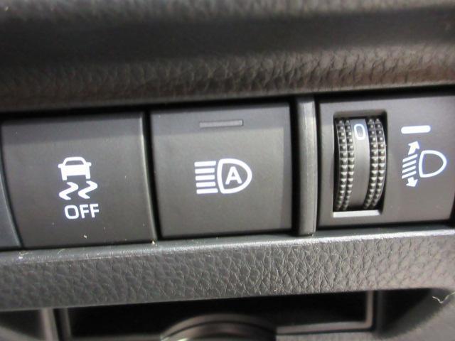 S 8型ディスプレイオーディオ バックカメラ レーダークルコン 衝突軽減レーンアシスト セーフティセンス  LEDヘッドライト スマートキー(27枚目)