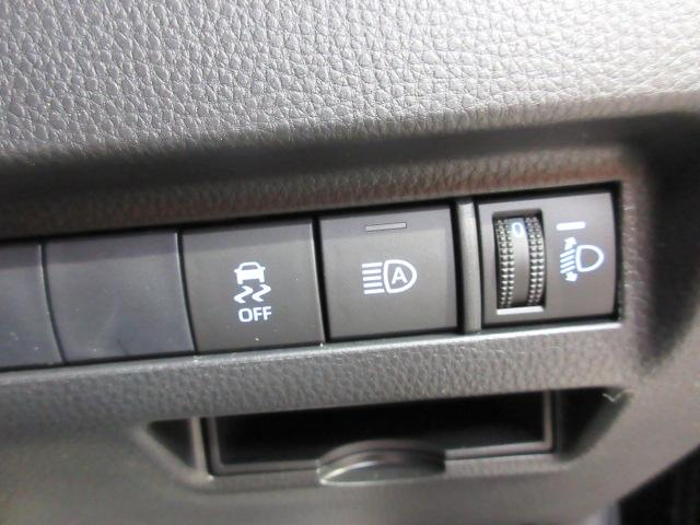 S 新車未登録 8型ディスプレイオーディオ セーフティセンス 衝突軽減 レーダークルーズコントロール クリアランスソナー スマートキー 純正AW Bluetoothオーディオ(32枚目)