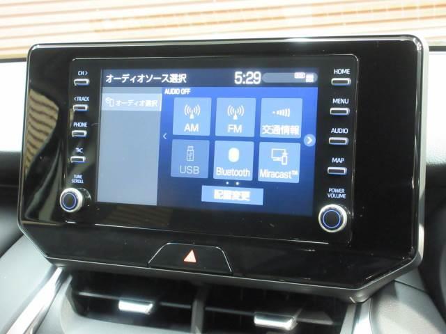 S 8型ディスプレイオーディオ Bカメラ セーフティセンス レーダークルコン 衝突軽減レーンアシスト LEDヘッドライト スマートキー(3枚目)