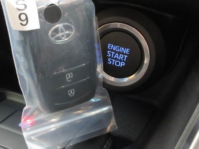 S 8型ディスプレイオーディオ Bカメラ セーフティセンス レーダークルコン 衝突軽減レーンアシスト LEDヘッドライト スマートキー(11枚目)