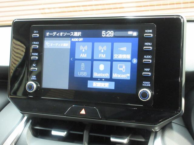 S 8型ディスプレイオーディオ Bカメラ セーフティセンス レーダークルコン 衝突軽減レーンアシスト LEDヘッドライト スマートキー(33枚目)