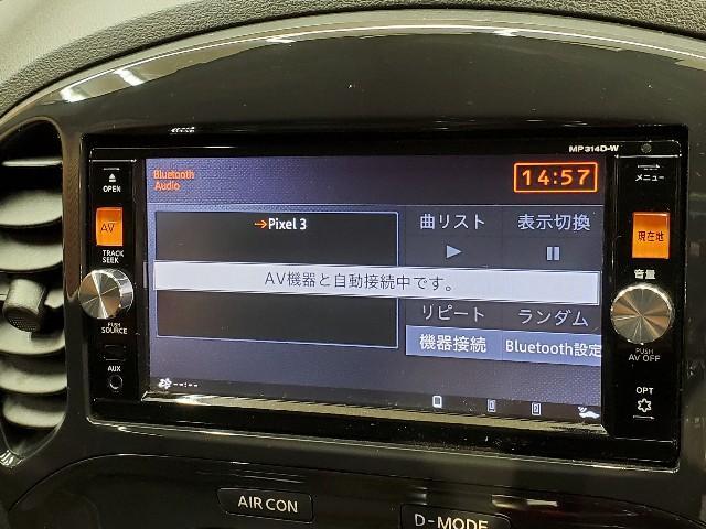 15RX アーバンセレクション 純正ナビ 地デジTV Bluetoothオーディオ バックモニター インテリジェントキー アイドリングストップ 純正17インチAW オートヘッドライト オートAC ETC車載器(38枚目)