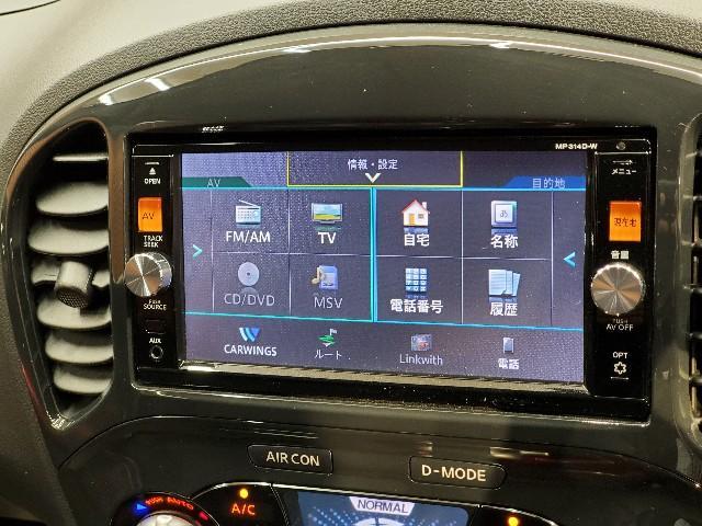 15RX アーバンセレクション 純正ナビ 地デジTV Bluetoothオーディオ バックモニター インテリジェントキー アイドリングストップ 純正17インチAW オートヘッドライト オートAC ETC車載器(39枚目)