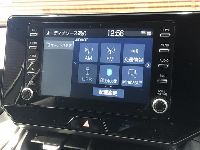 G 新車 セーフティセンス レーダークルーズ 衝突軽減 ディスプレイオーディオ バックモニター Bluetoothオーディオ 電動リアゲート ハーフレザー パワーシート スマートキー クリアランスソナー(35枚目)