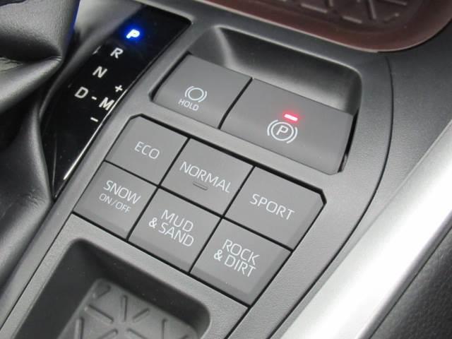 G パノラマサンルーフ バックカメラ レーダークルコン クリアランスソナー ハンドルヒーター シートヒーター LEDヘッドライトライト パワーシート シートヒーター シートメモリー ステアリングスイッチ(6枚目)