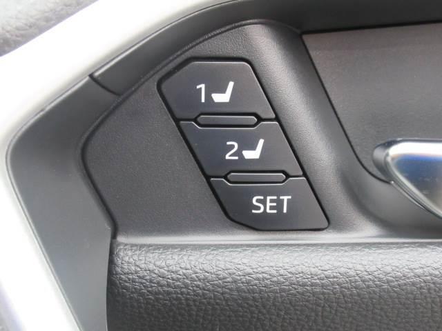 G パノラマサンルーフ バックカメラ レーダークルコン クリアランスソナー ハンドルヒーター シートヒーター LEDヘッドライトライト パワーシート シートヒーター シートメモリー ステアリングスイッチ(11枚目)