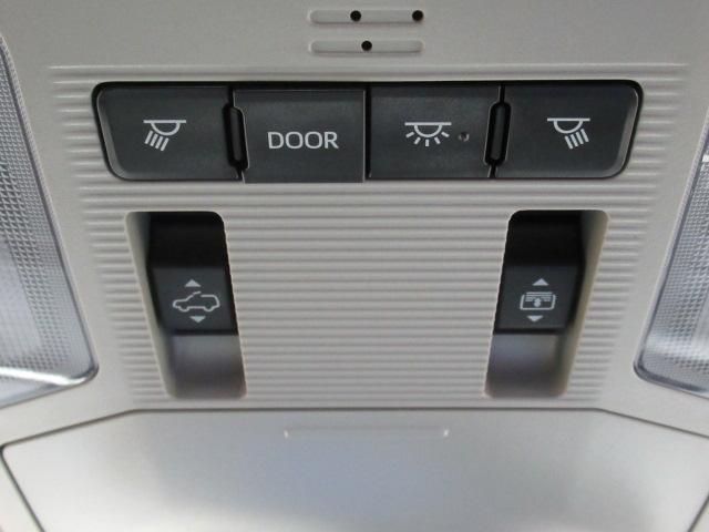 G パノラマサンルーフ バックカメラ レーダークルコン クリアランスソナー ハンドルヒーター シートヒーター LEDヘッドライトライト パワーシート シートヒーター シートメモリー ステアリングスイッチ(23枚目)