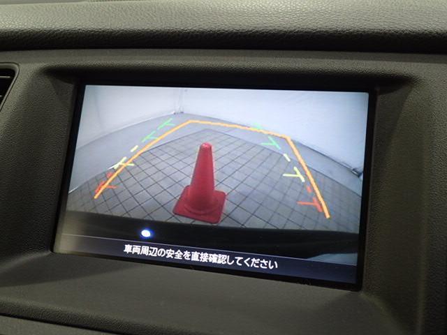 250XV FOUR メーカーHDDTV 黒革 サンルーフ(3枚目)