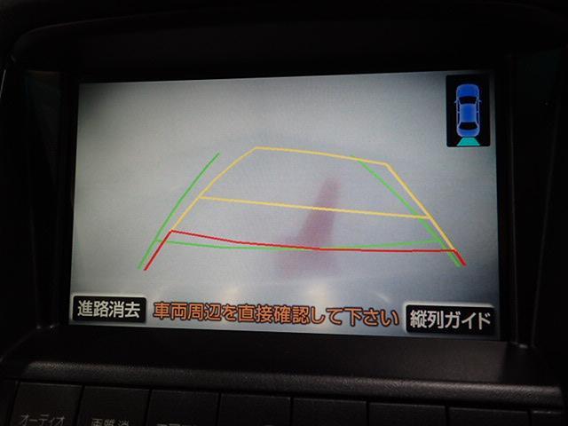 240G プレミアムLパッケージ メーカーHDD 黒革(3枚目)