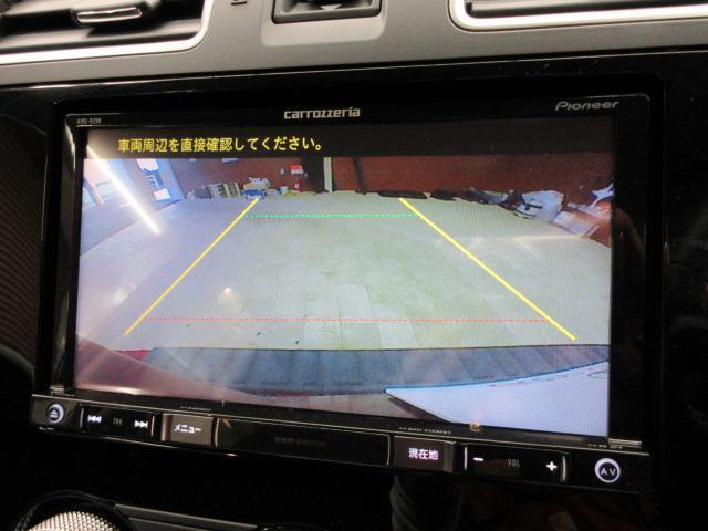 2.0i-L アイサイト 地デジSDナビ クルコン LED(4枚目)