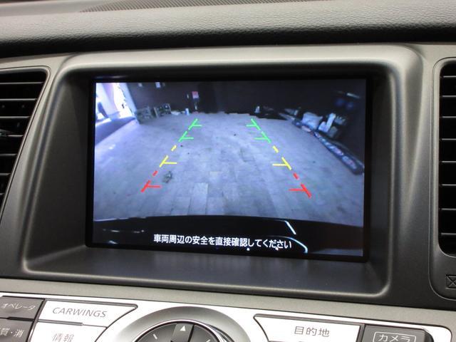 250XV メーカーHDDTV カメラ 本革 サンルーフ(3枚目)