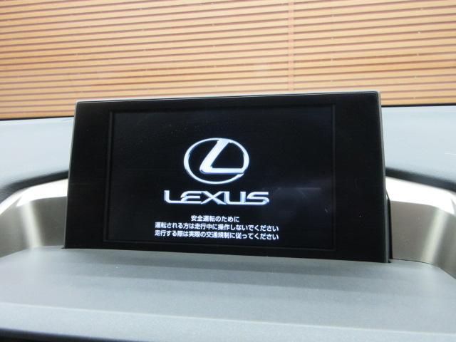 NX300h バージョンL 黒革 地デジSDナビ フルセグ(3枚目)