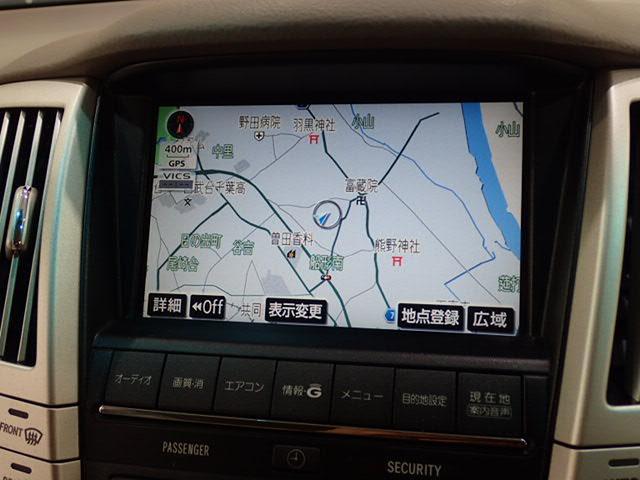 240G プレミアムLパッケージ  純正HDDナビ Bカメラ(3枚目)