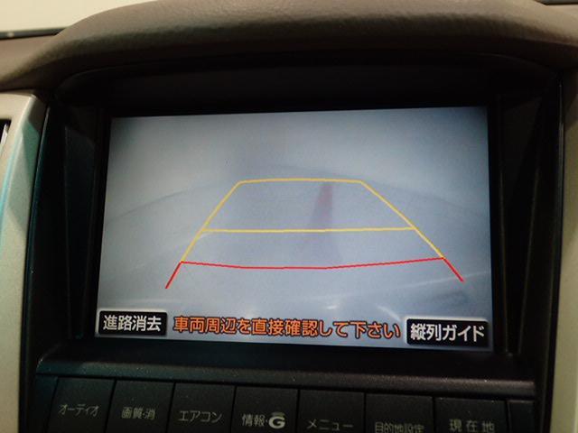 240G プレミアムLパッケージ  純正HDDナビ Bカメラ(4枚目)