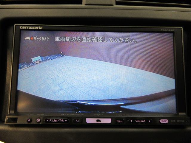 240S HDDTV カメラ ETC ステリモ 純正AW(3枚目)