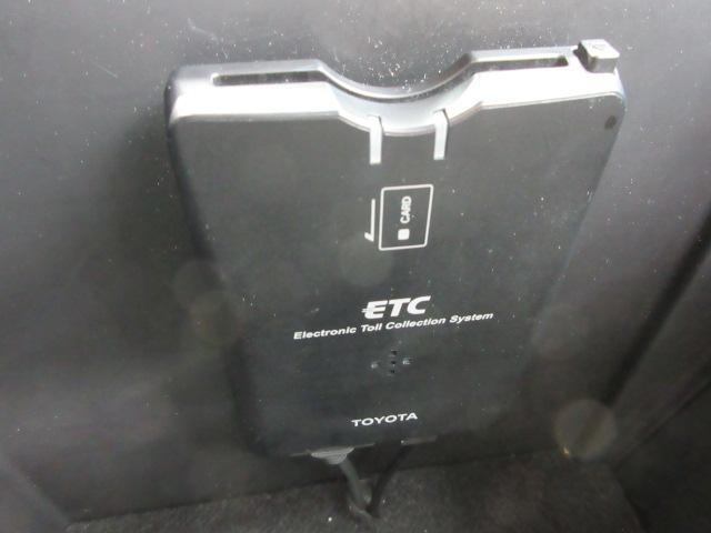 240S HDDTV カメラ ETC ステリモ 純正AW(4枚目)