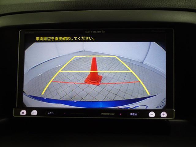 20S メモリナビTV Bカメラ クルコン HID ETC(4枚目)