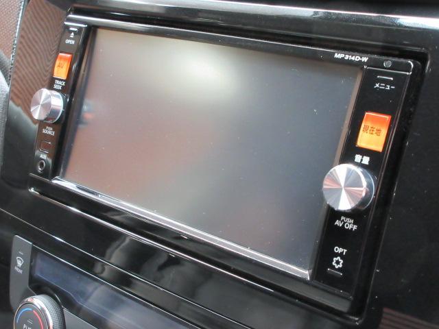 「日産」「エクストレイル」「SUV・クロカン」「愛知県」の中古車3