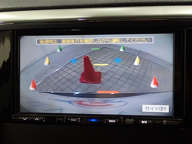 リミテッド HDDTV カメラ 黒革 シートH Pシート(3枚目)