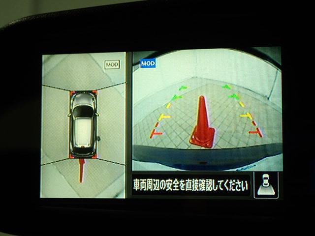 15RX パーソナライゼーション SDナビTV 全カメラ(3枚目)
