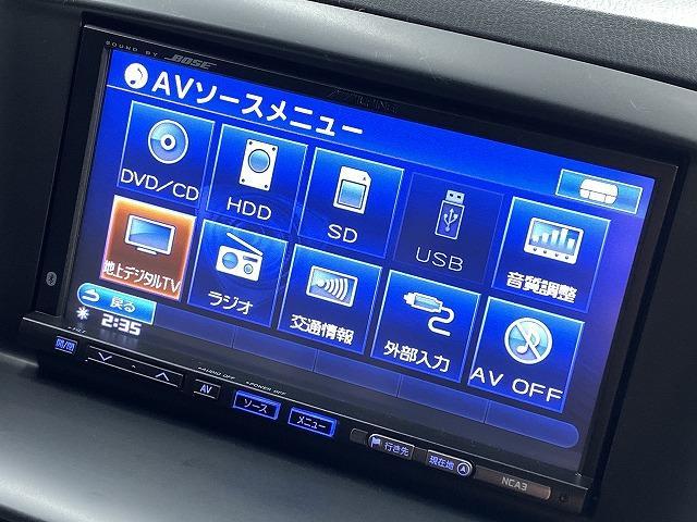 「マツダ」「CX-5」「SUV・クロカン」「愛知県」の中古車24
