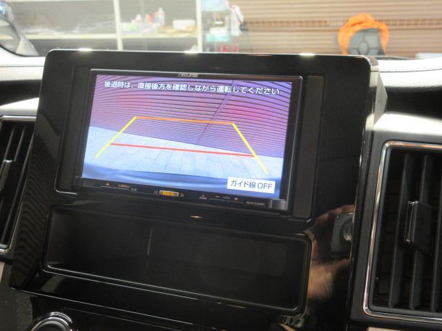 アーバンギア G SDナビ Bカメラ Eアシスト 両側電動(3枚目)