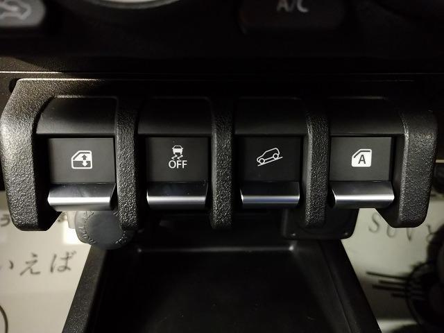 XC スマートキー プッシュスタート シートヒーター LEDヘッド クルーズコントロール スズキセーフティーサポートシステム パートタイム4WD 純正16インチAW(9枚目)