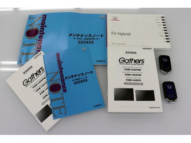 Lパッケージ 禁煙1オーナー クルコン HDDナビ 県内使用(17枚目)