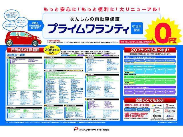 「フォルクスワーゲン」「up!」「コンパクトカー」「岐阜県」の中古車54