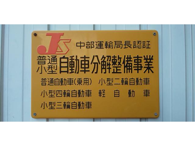 「フォルクスワーゲン」「ゴルフ」「コンパクトカー」「岐阜県」の中古車22