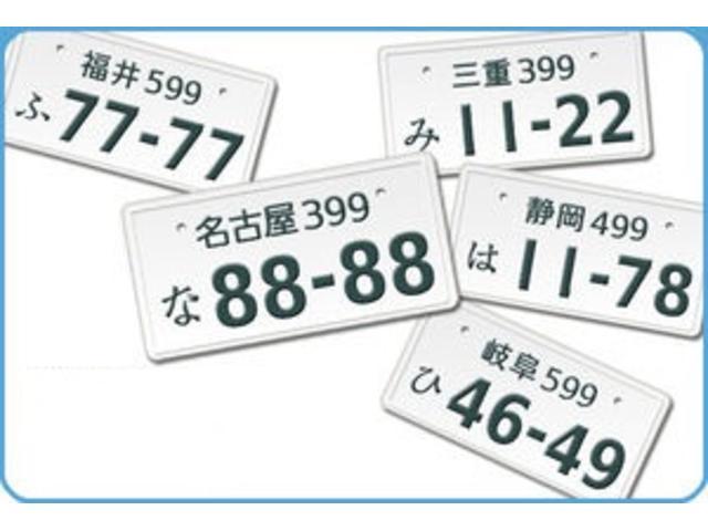 「フォルクスワーゲン」「ゴルフ」「コンパクトカー」「岐阜県」の中古車53