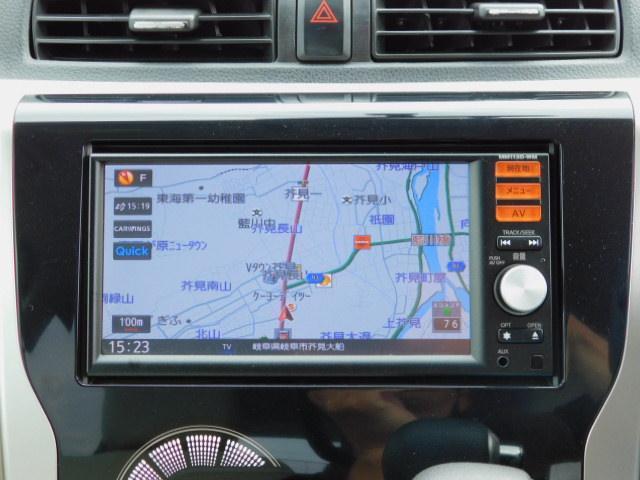 三菱 eKワゴン M 禁煙 ETC フルセグナビ キーレス オートAC 電格