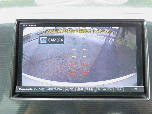 リミテッドII フルセグナビ Bカメラ スマキー HID(13枚目)