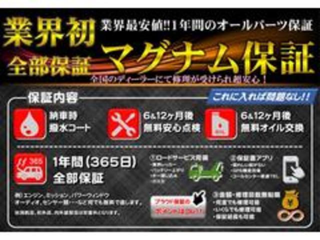 L 禁煙 純正アルミ オートエアコン ABS(2枚目)