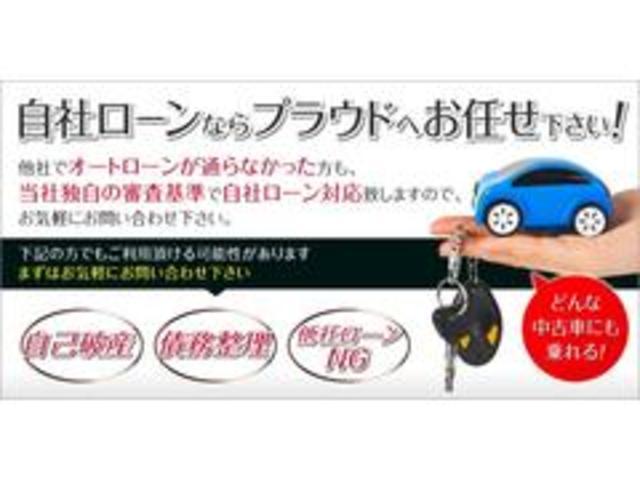 L 禁煙 純正アルミ オートエアコン ABS(3枚目)